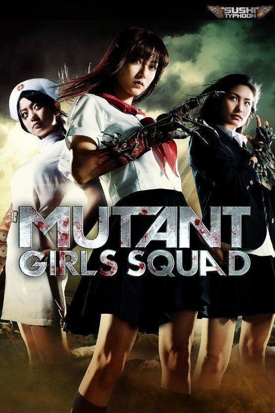 mutant_girls_squad